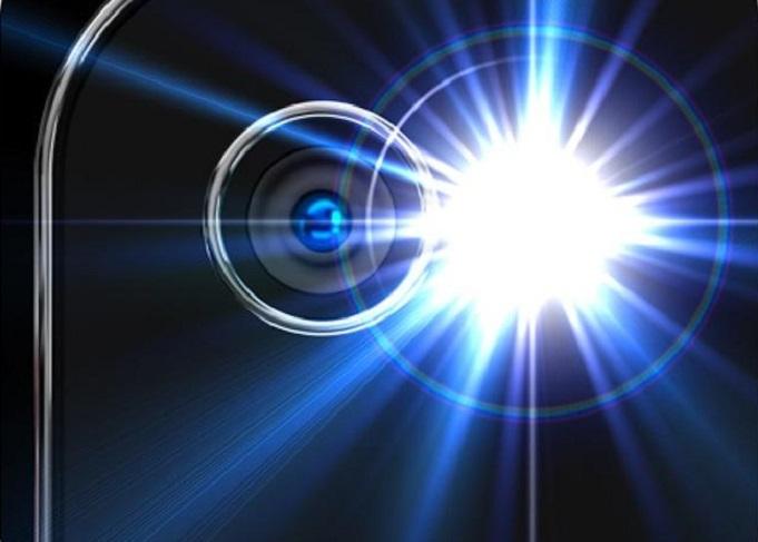 lanterna gratis android